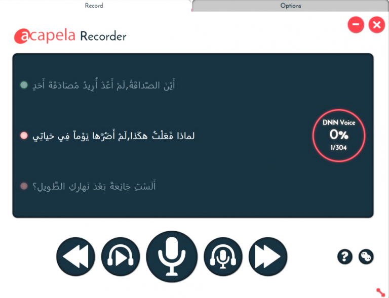 Acapela-my-own-voice-Recorder-768x589